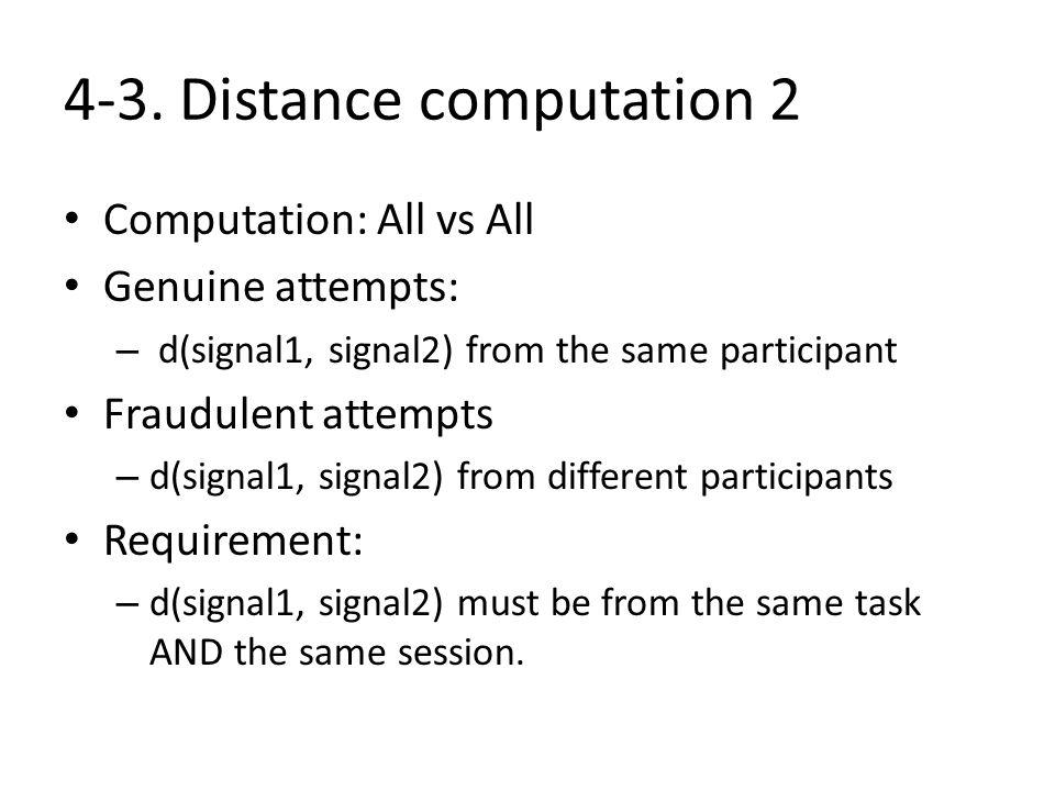 4-3. Distance computation 2
