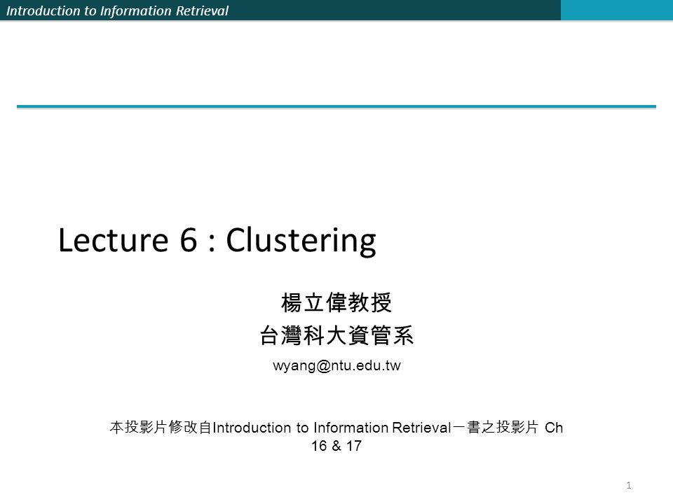 本投影片修改自Introduction to Information Retrieval一書之投影片 Ch 16 & 17