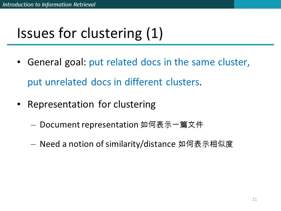 Issues for clustering (1)