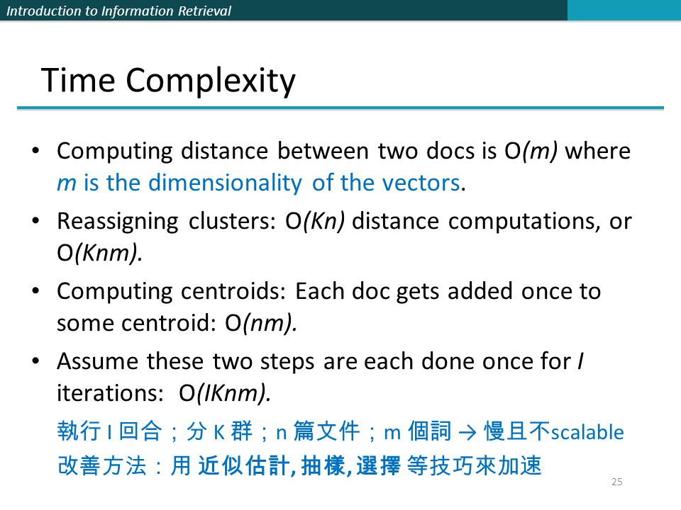 Time Complexity Computing distance between two docs is O(m) where m is the dimensionality of the vectors.