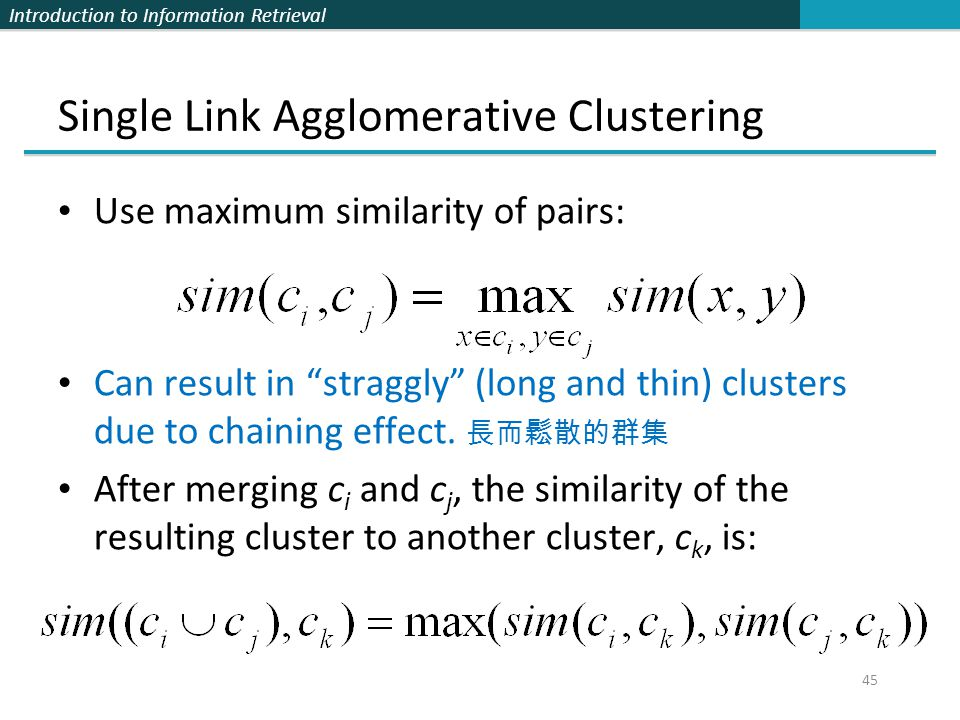 Single Link Agglomerative Clustering