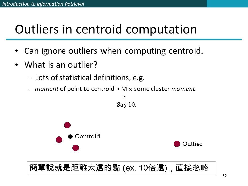Outliers in centroid computation