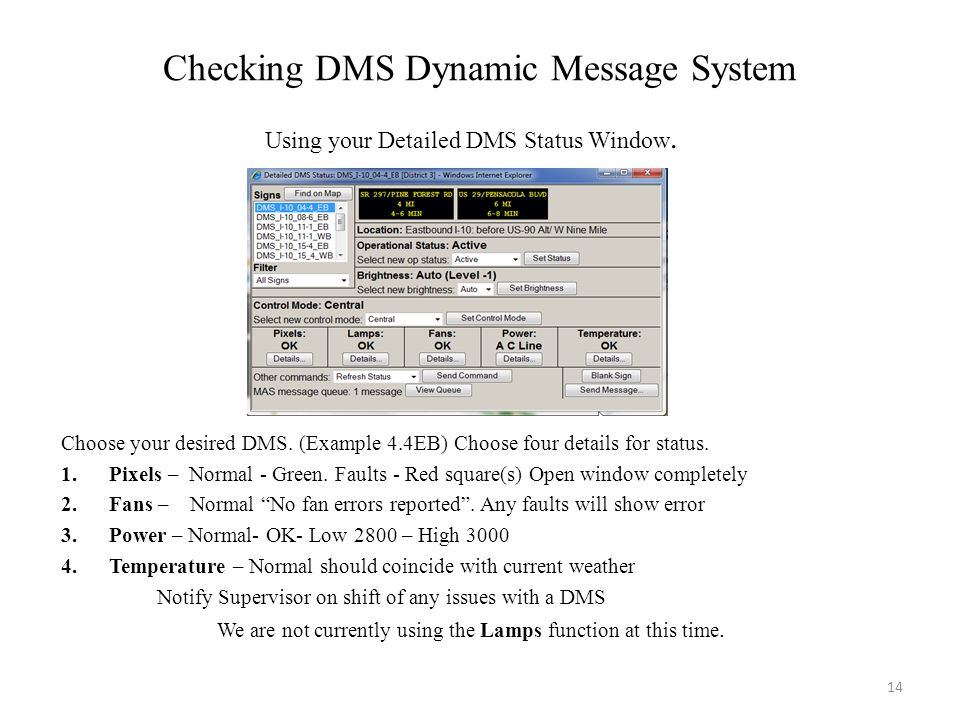 Checking DMS Dynamic Message System