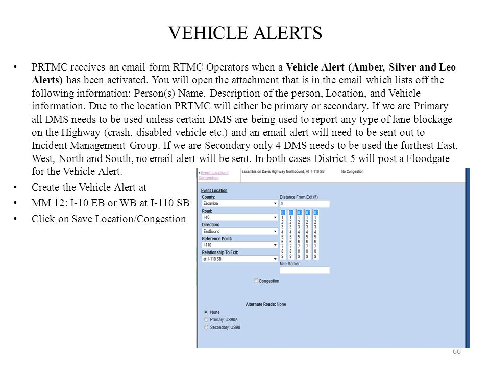 VEHICLE ALERTS
