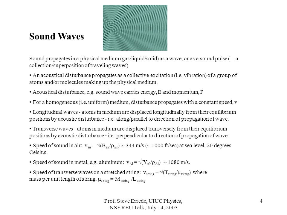 Prof. Steve Errede, UIUC Physics, NSF REU Talk, July 14, 2003