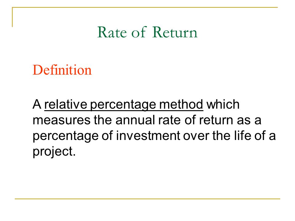 Rate of Return Definition