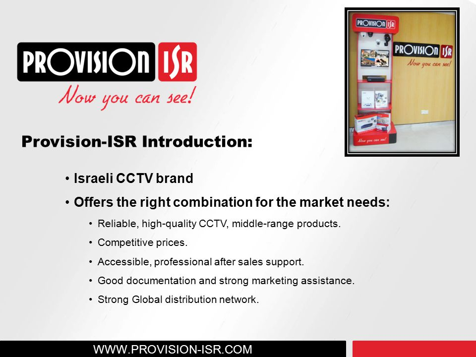 Provision-ISR Introduction: