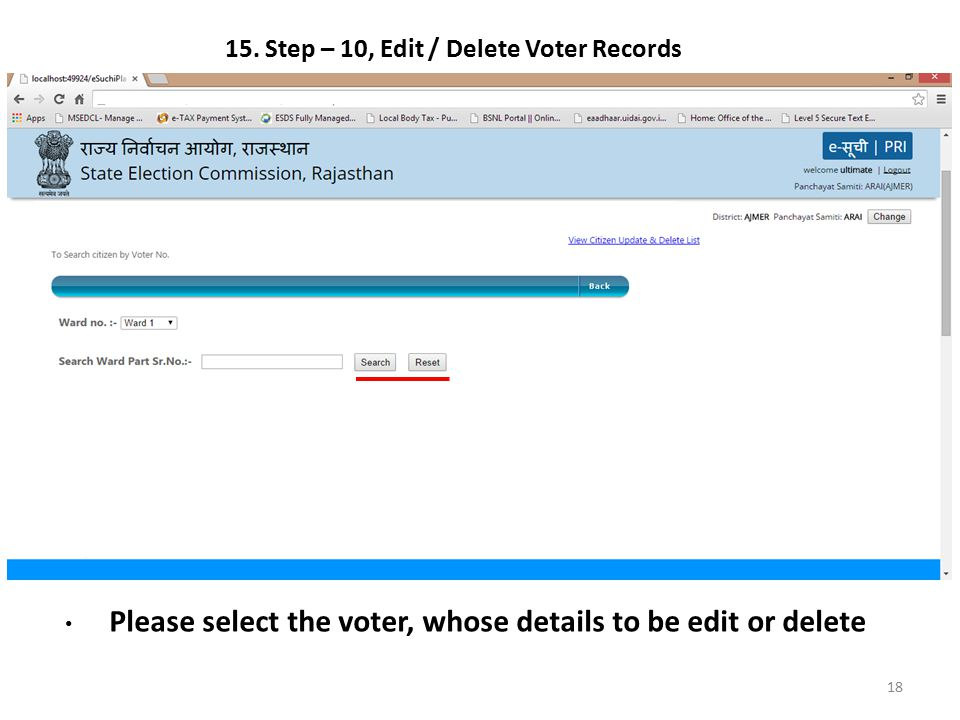 Please select the voter, whose details to be edit or delete