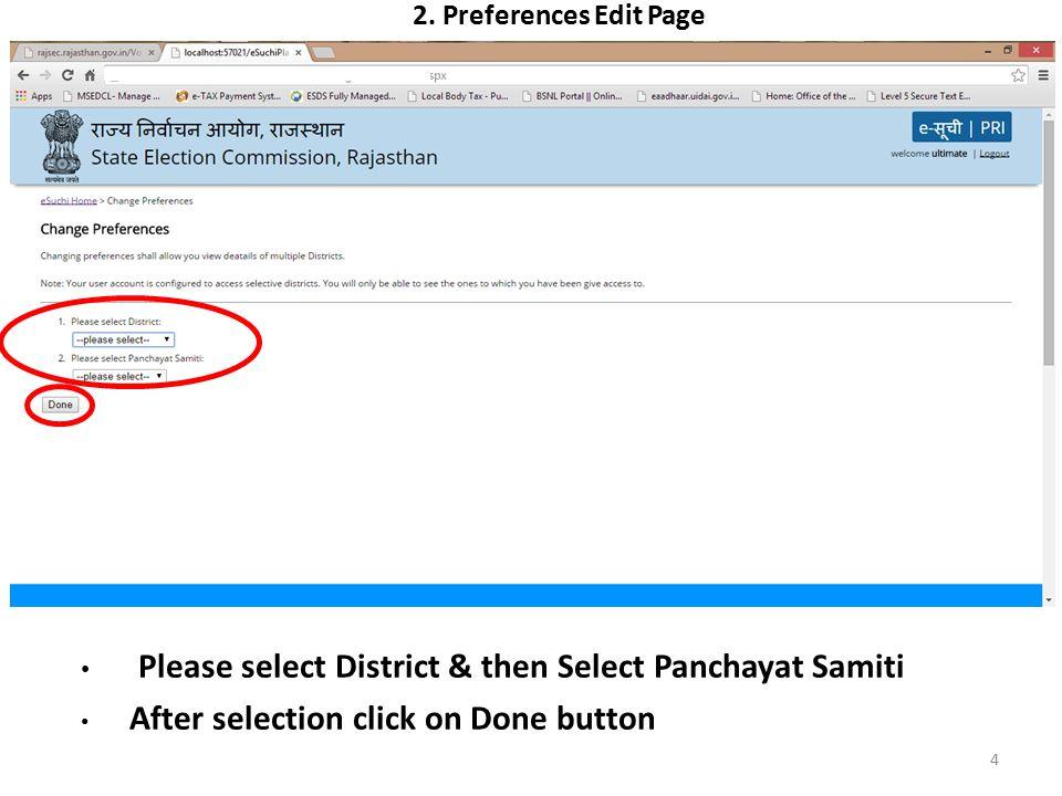 Please select District & then Select Panchayat Samiti