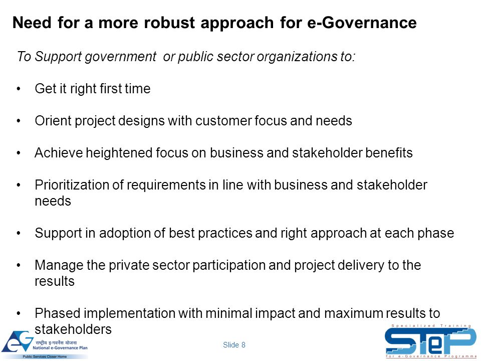 Need for a more robust approach for e-Governance