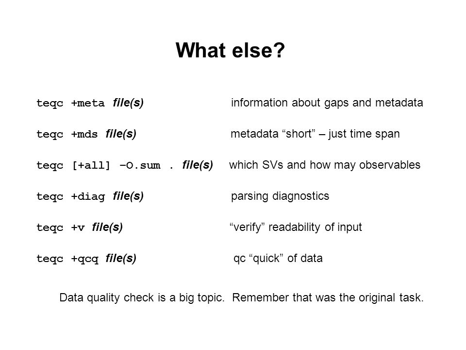 What else teqc +meta file(s) information about gaps and metadata