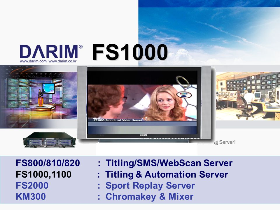 FS1000 FS800/810/820 : Titling/SMS/WebScan Server