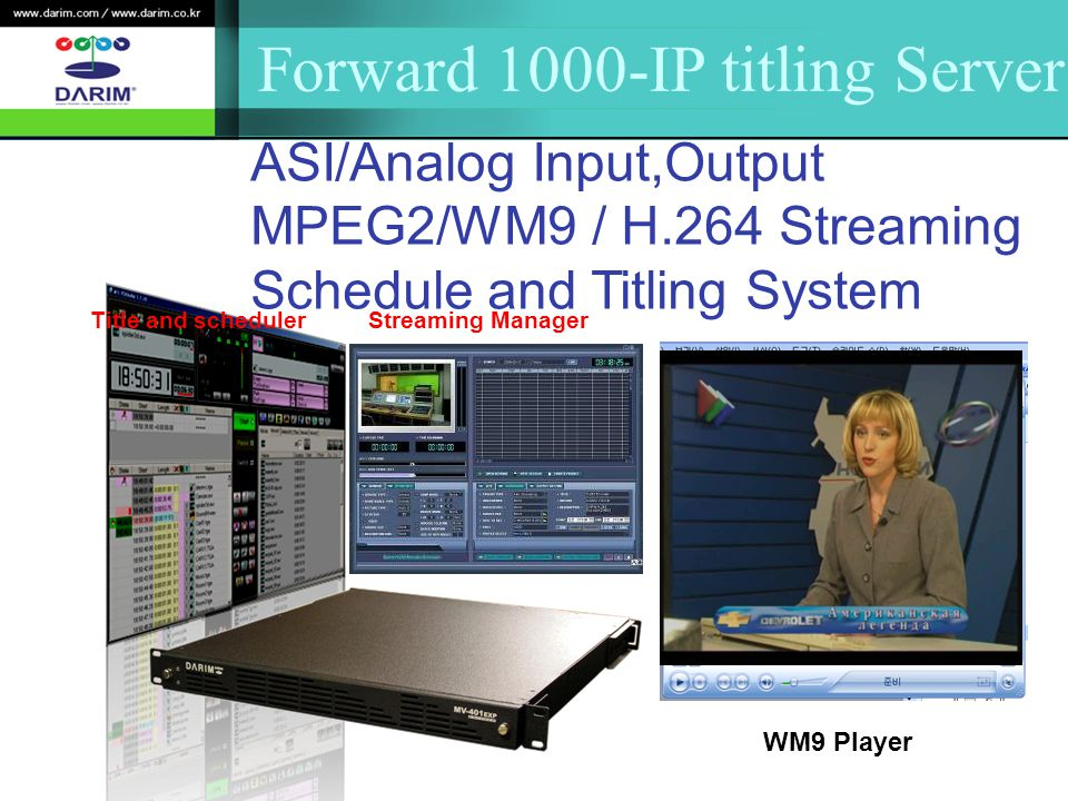 Forward 1000-IP titling Server