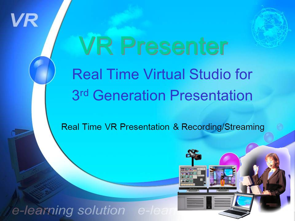 Real Time Virtual Studio for 3rd Generation Presentation
