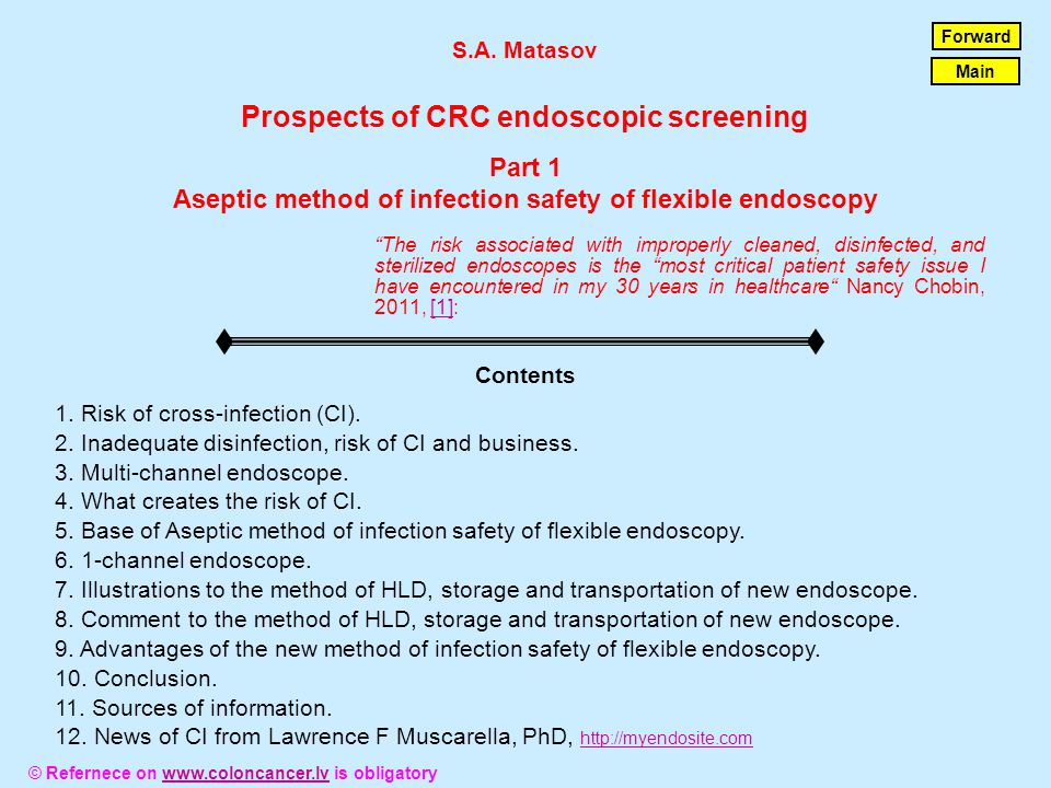S.A. Matasov. Prospects of CRC endoscopic screening