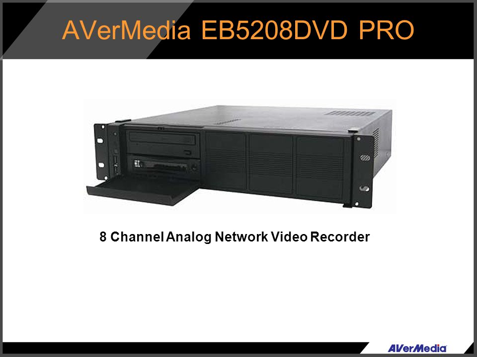 8 Channel Analog Network Video Recorder