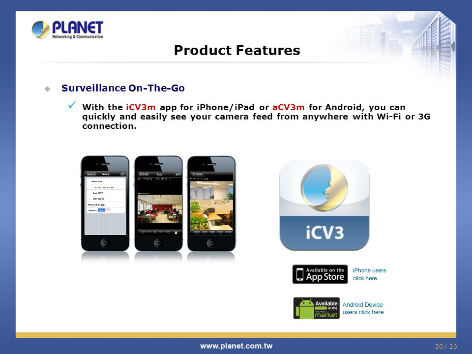 Product Features Surveillance On-The-Go
