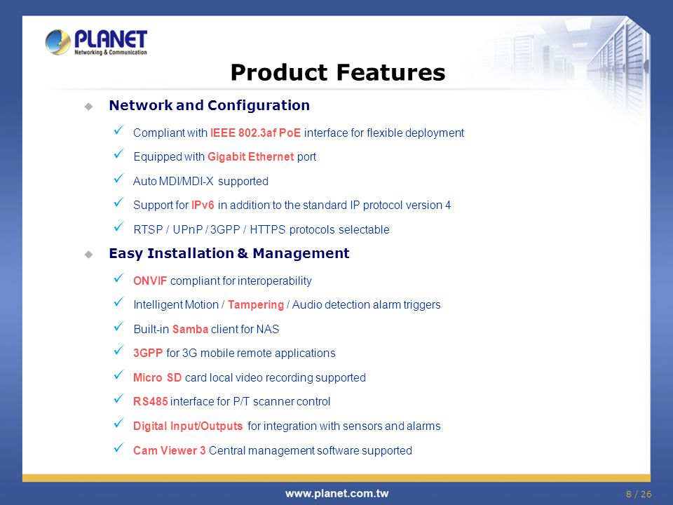 Product Features Network and Configuration