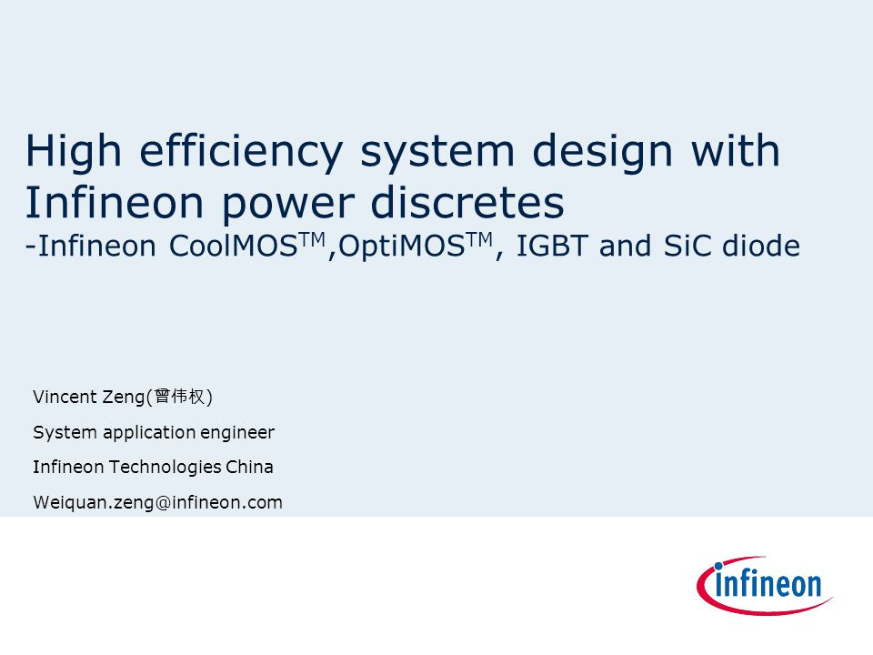 High efficiency system design with Infineon power discretes -Infineon CoolMOSTM,OptiMOSTM, IGBT and SiC diode