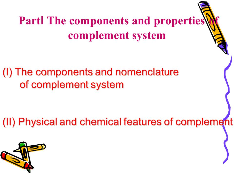 PartⅠ The components and properties of complement system