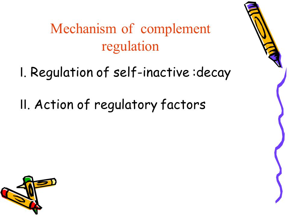 Mechanism of complement regulation