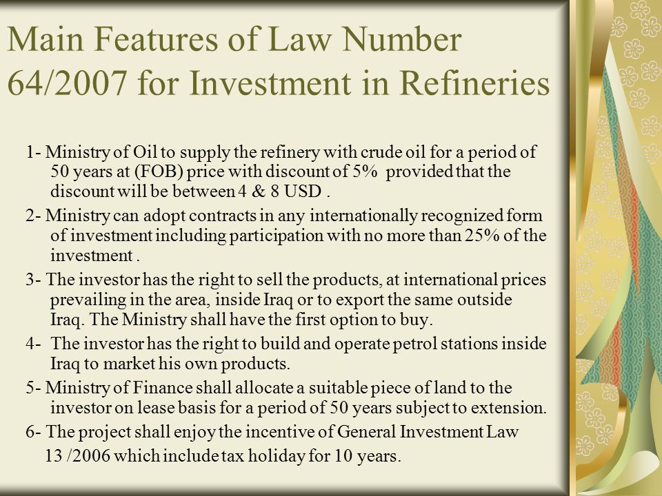 Main Features of Law Number 64/2007 for Investment in Refineries