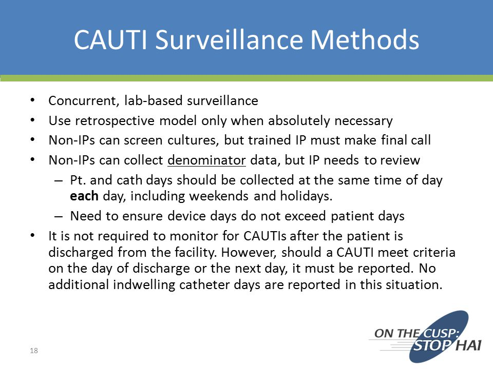CAUTI Surveillance Methods