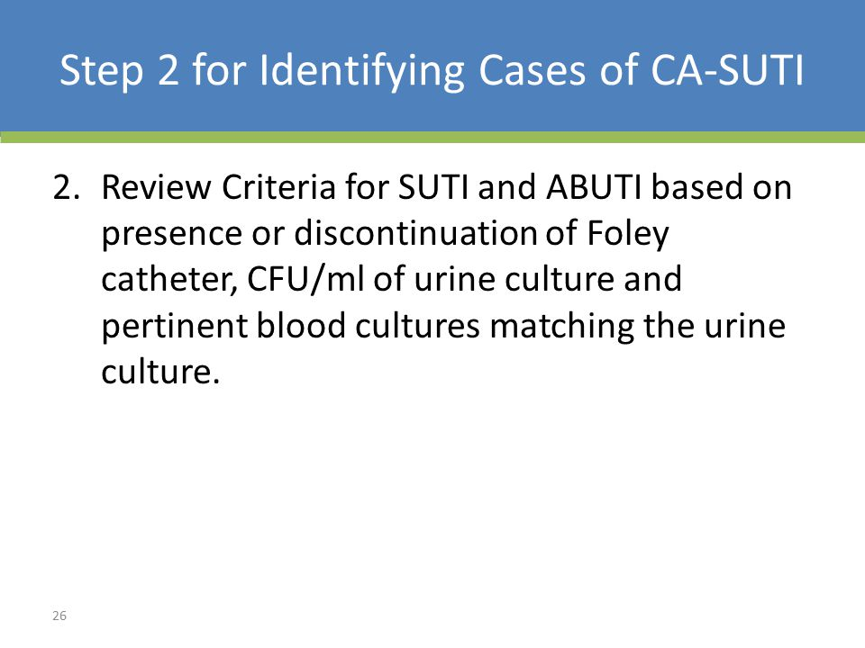 Step 2 for Identifying Cases of CA-SUTI