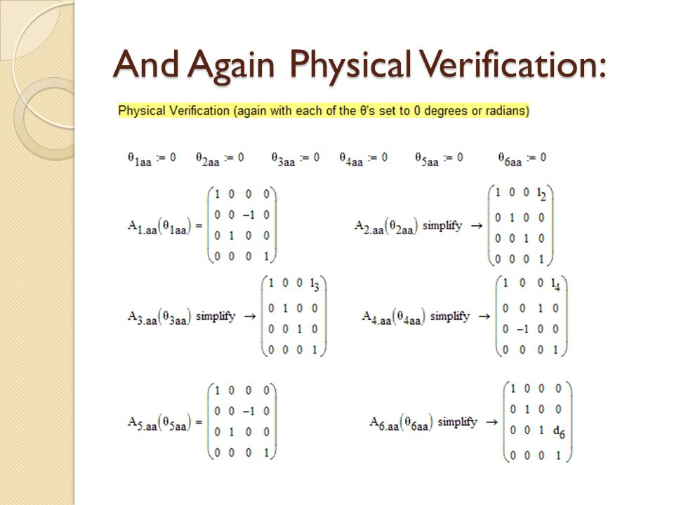And Again Physical Verification: