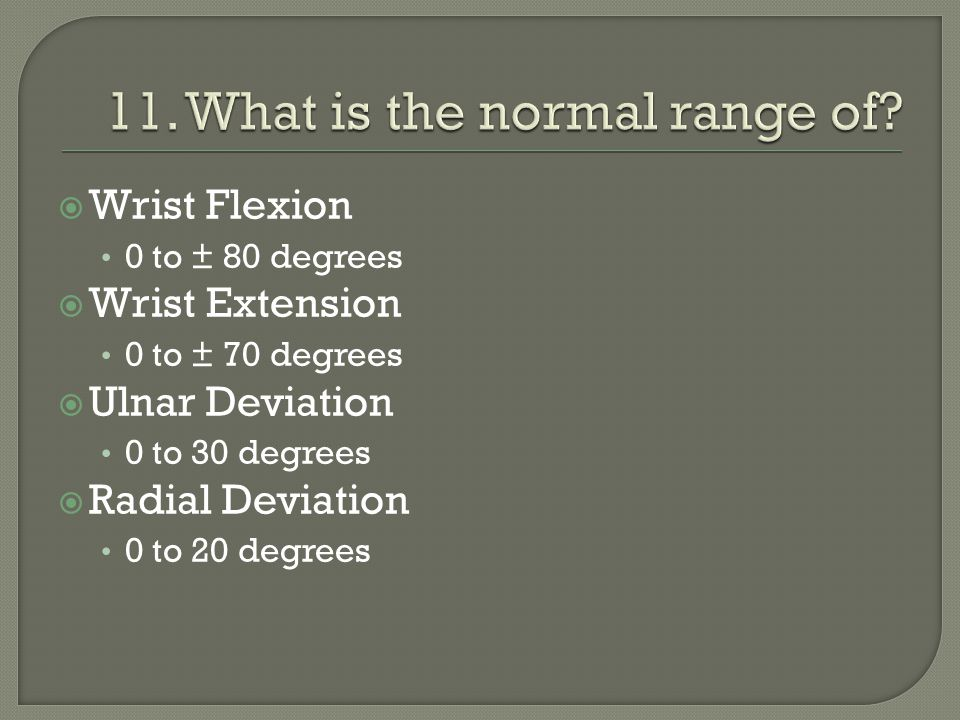 11. What is the normal range of