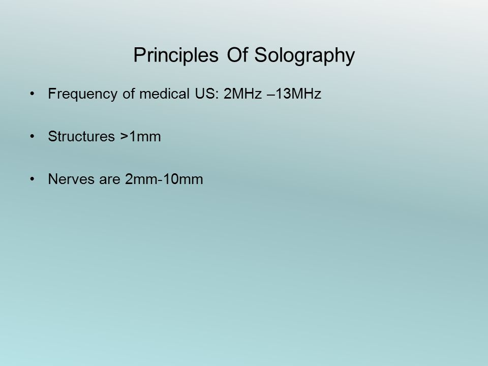 Principles Of Solography