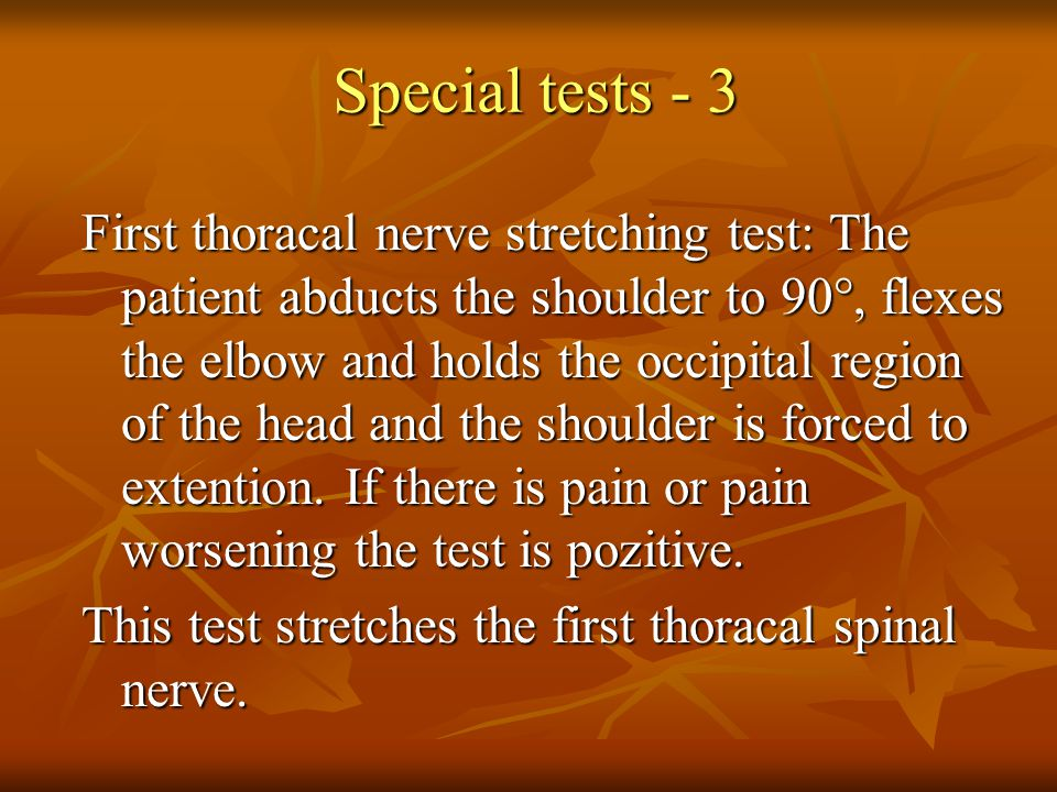 Special tests - 3