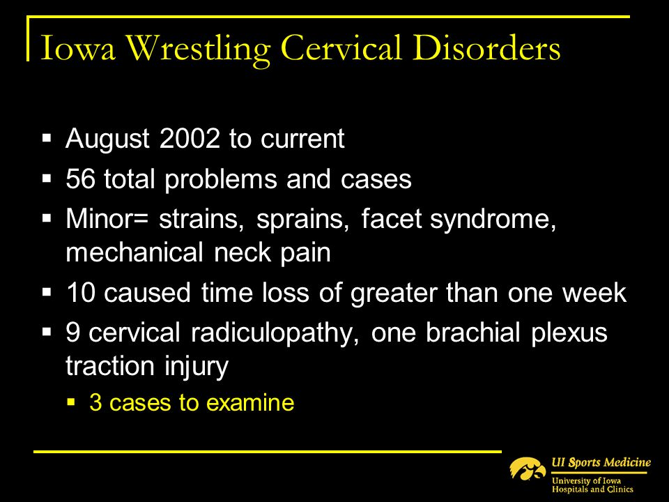 Iowa Wrestling Cervical Disorders
