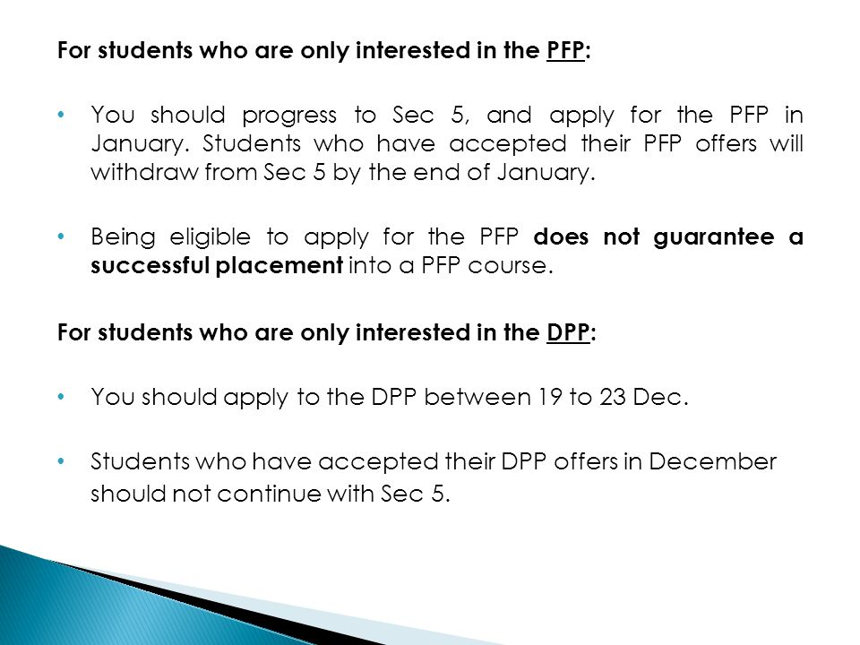 For students who are only interested in the PFP: