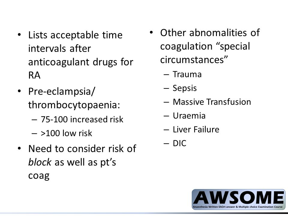 Other abnomalities of coagulation special circumstances
