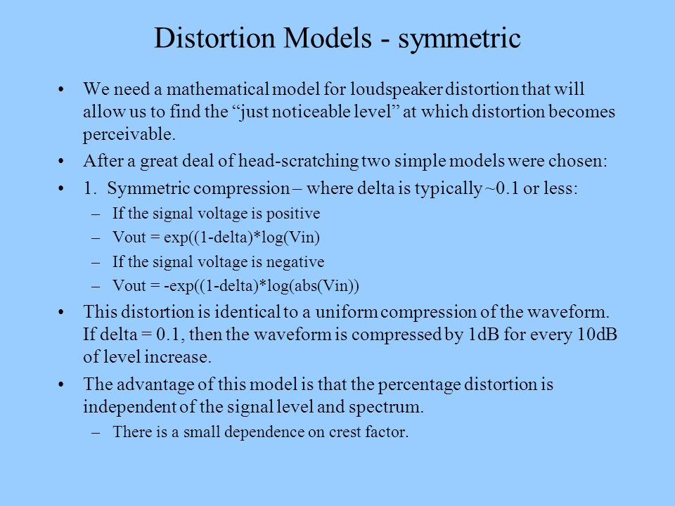 Distortion Models - symmetric