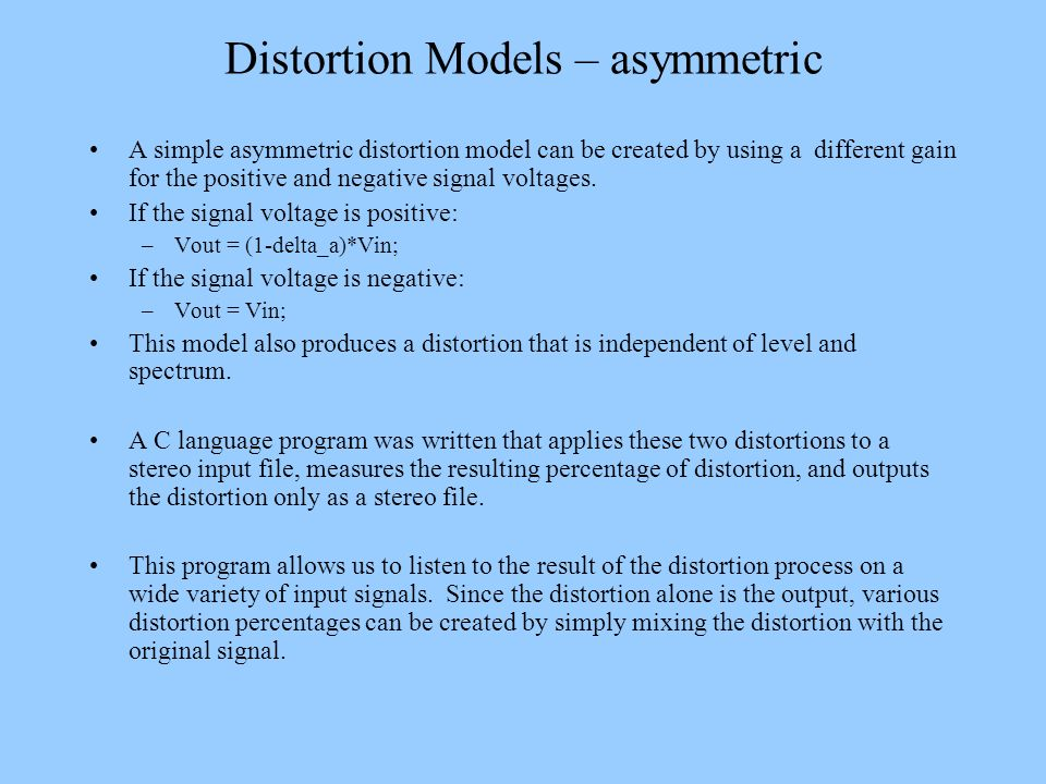 Distortion Models – asymmetric