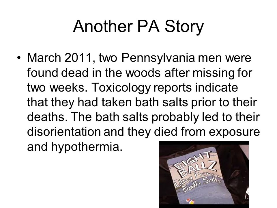 Another PA Story
