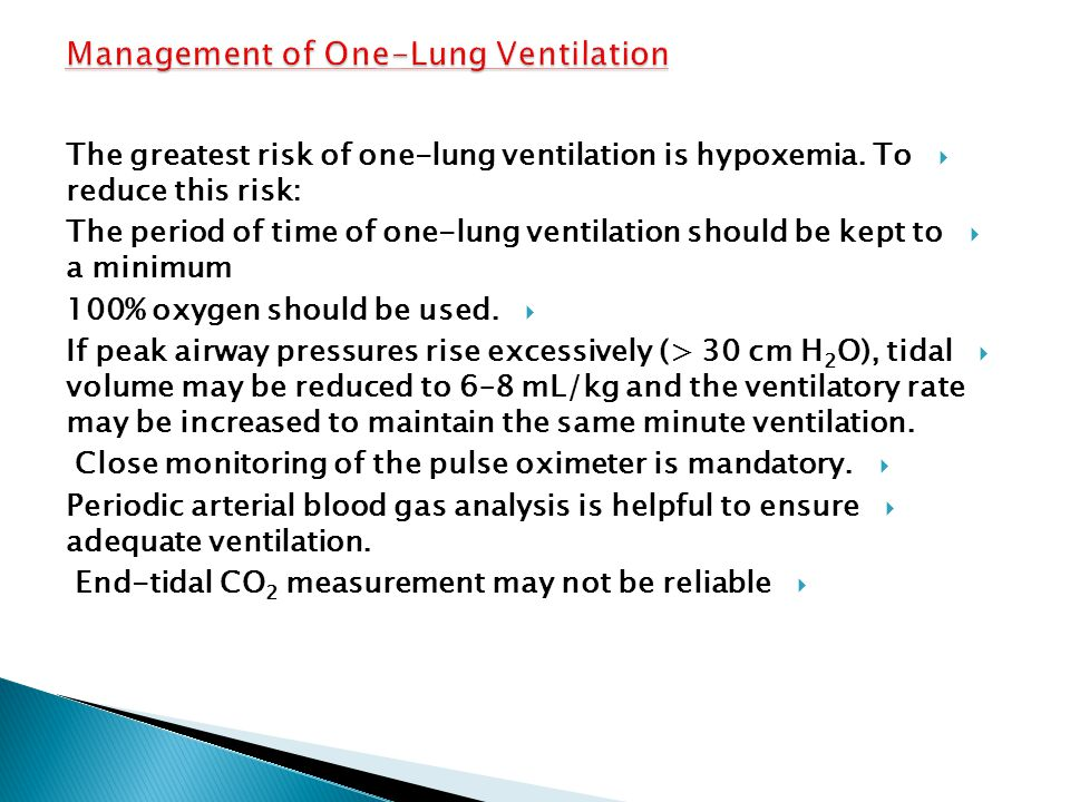 Management of One-Lung Ventilation