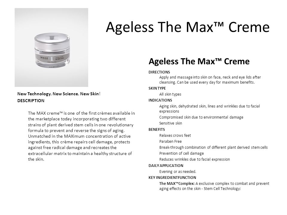 Ageless The Max™ Creme Ageless The Max™ Creme