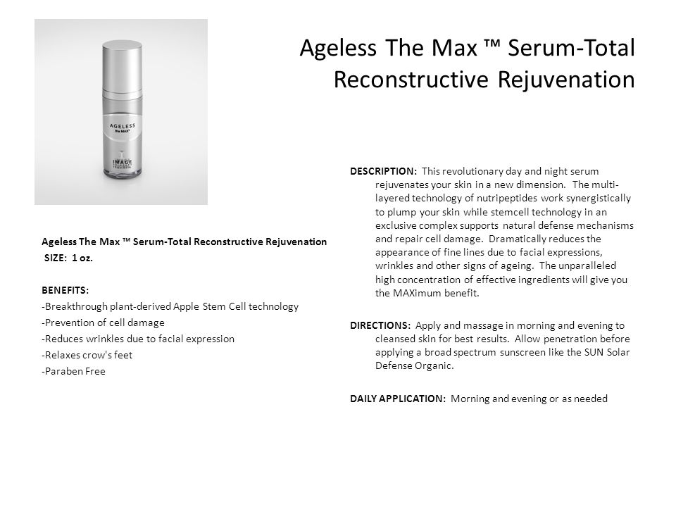 Ageless The Max ™ Serum-Total Reconstructive Rejuvenation