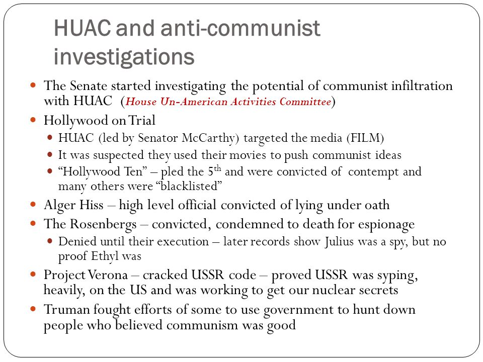 HUAC and anti-communist investigations