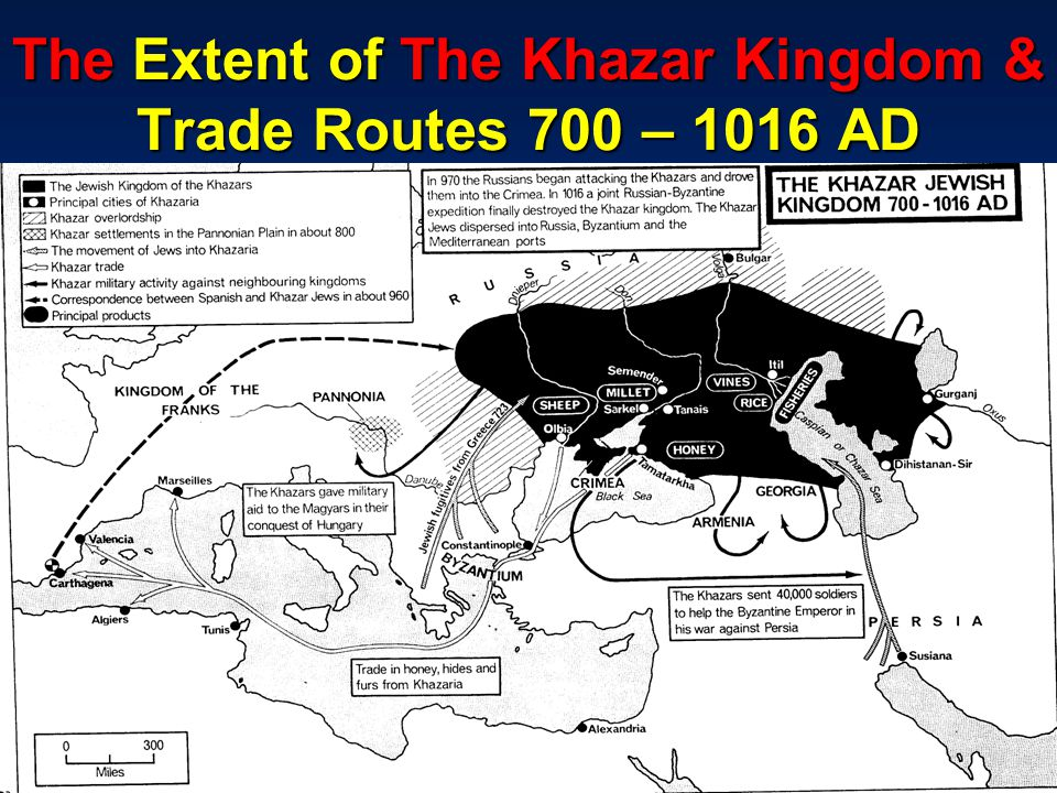 The Extent of The Khazar Kingdom & Trade Routes 700 – 1016 AD