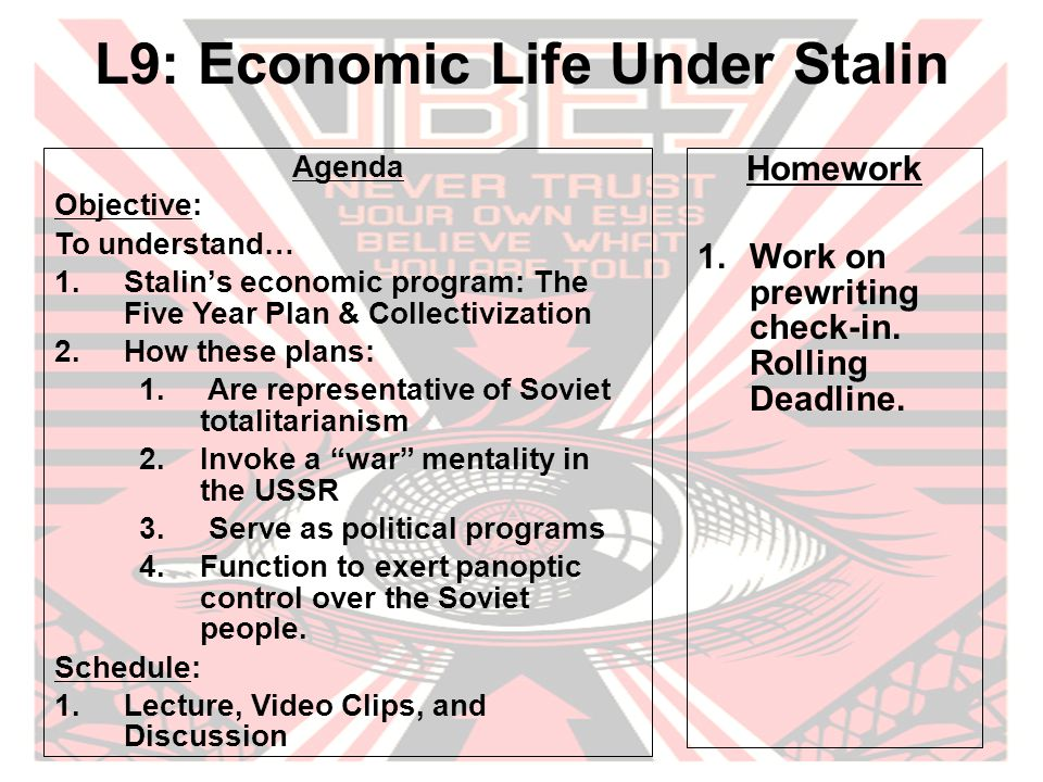 "an analysis of the stalins plan of collectivization This lesson uses primary source inquiry to learn about the creation of the ussr as it passed hands from lenin to stalin  collectivization  plan] "" (linked."
