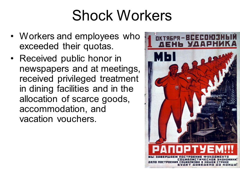 Shock Workers Workers and employees who exceeded their quotas.