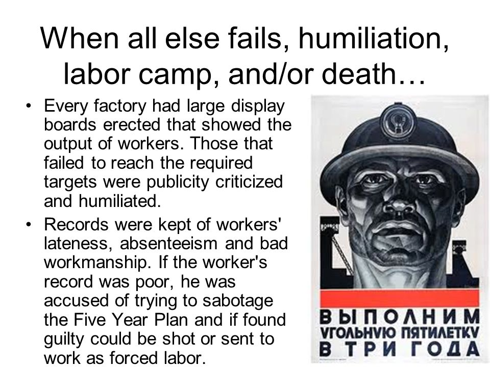 When all else fails, humiliation, labor camp, and/or death…