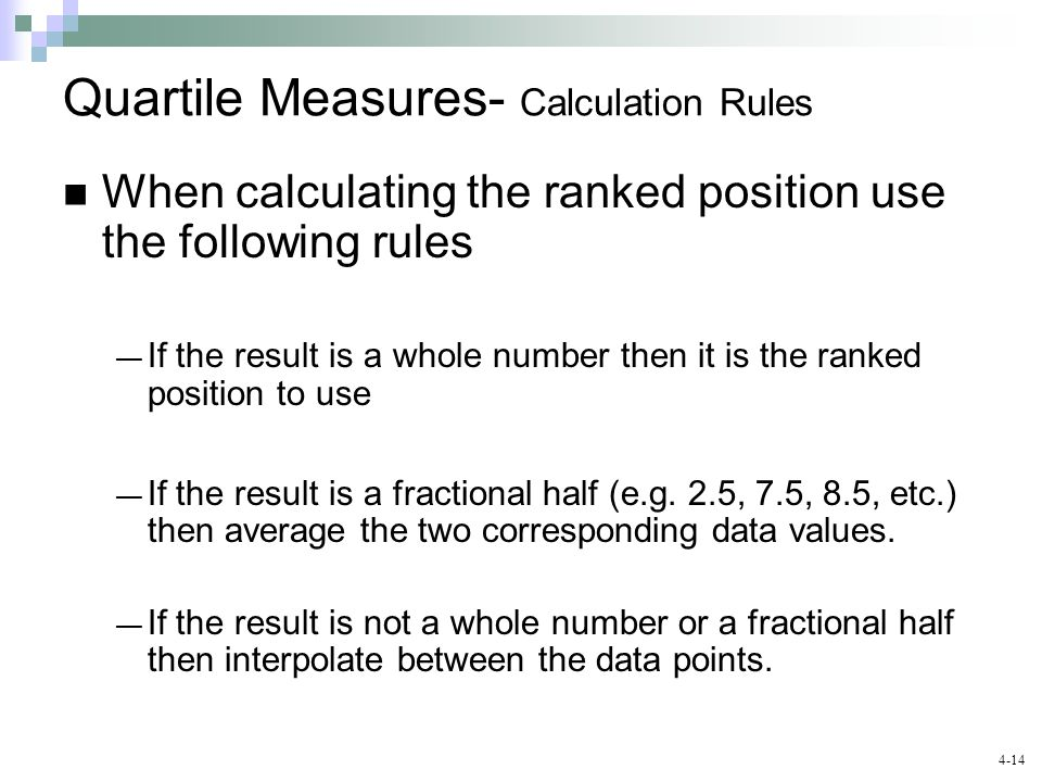 Quartile Measures- Calculation Rules