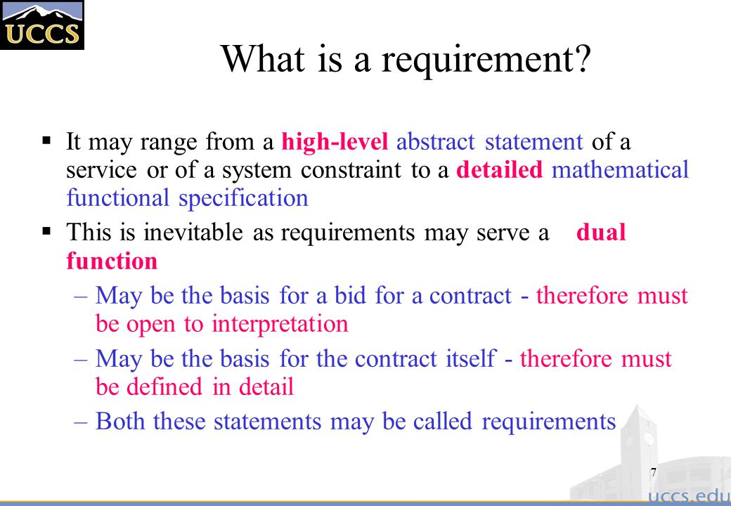 What is a requirement