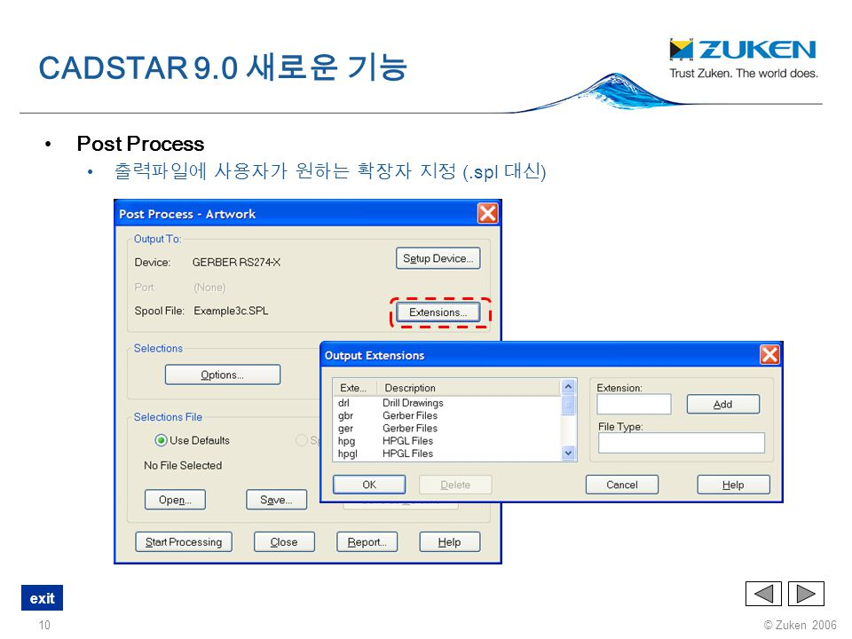 CADSTAR 9.0 새로운 기능 Post Process 출력파일에 사용자가 원하는 확장자 지정 (.spl 대신)