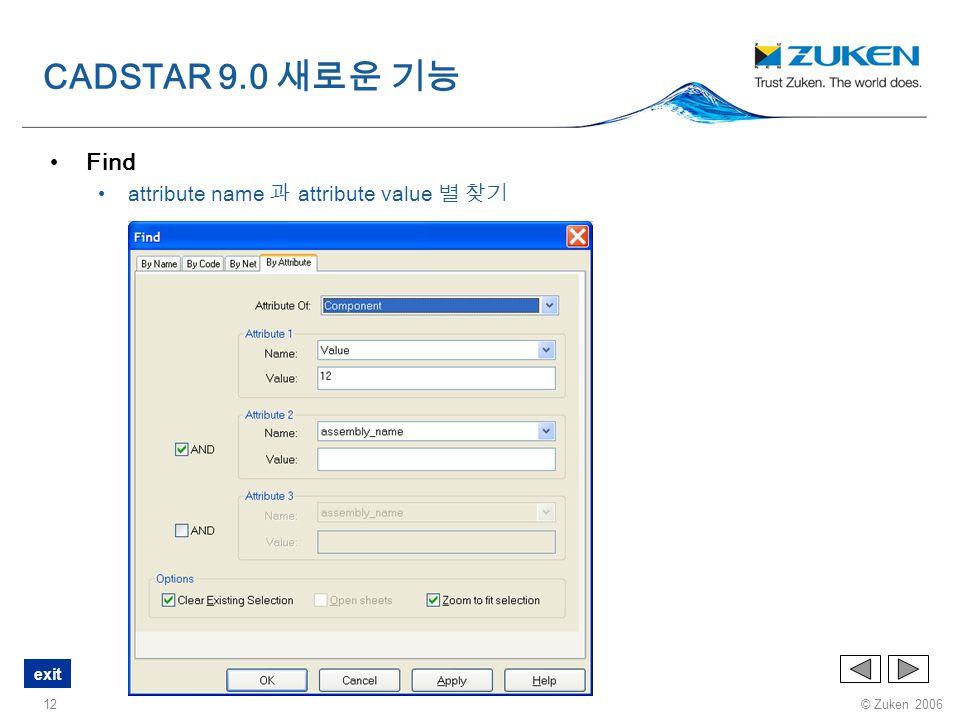 CADSTAR 9.0 새로운 기능 Find attribute name 과 attribute value 별 찾기
